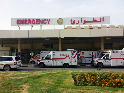 Hamad Medical Corporation Ambulance Service, Doha, Qatar