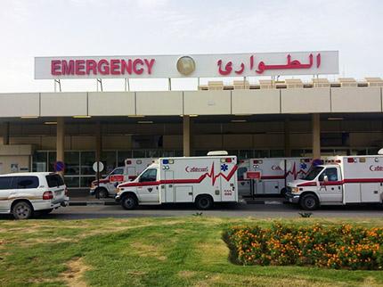 Hamad Medical Corporation Ambulance Service, Doha, Qatar